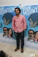 Trailer & Poster Launch Of Film Blue Mountains (7)