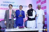 Launch Of World 1st Mobile App Abc Of Breast Health (18)