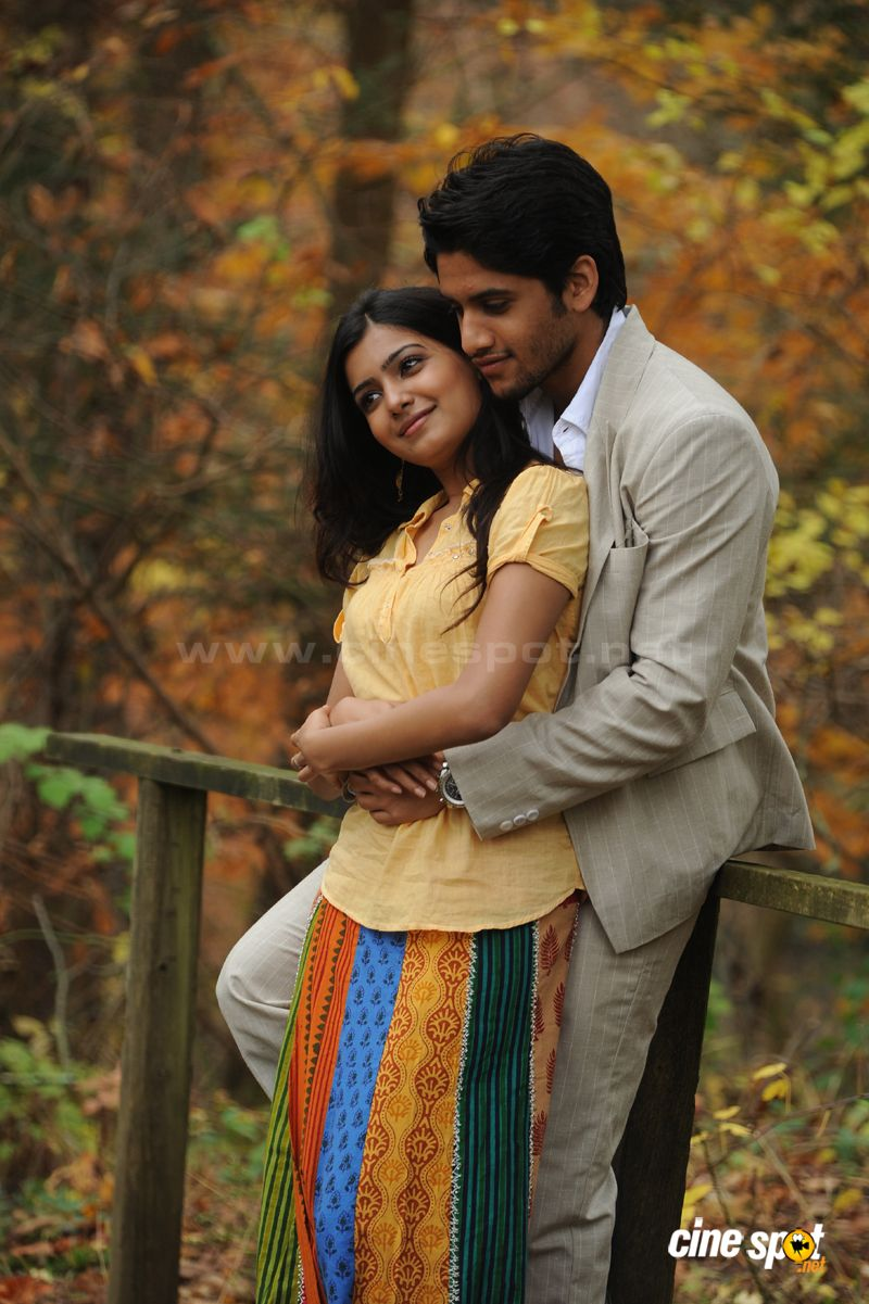 ye maya chesave movie ringtones