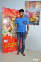 Udhayanidhi Stalin at Podhuvaga En Manasu Thangam Audio Launch (1)