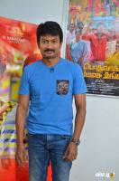 Udhayanidhi Stalin at Podhuvaga En Manasu Thangam Audio Launch (2)