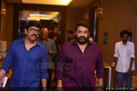 Villain Movie Audio Launch Photos