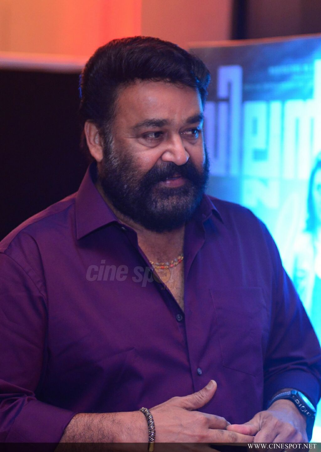 Mohanlal at Villain Audio Launch (1)