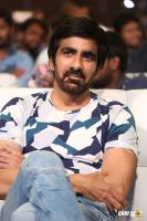 Ravi Teja at Raja The Great Pre Release Event (3)