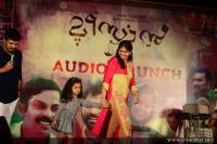 Meezan Movie Audio Launch (5)
