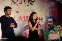 Meezan Movie Audio Launch (9)