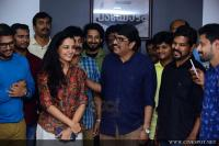 Villain Movie Success Party Photos