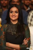 Keerthy Suresh at Gang Pre Release Event (10)