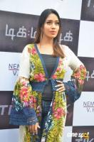 Actress Nivetha Pethuraj Photos (2)