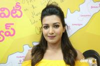 Catherine Tresa at Kadapa B New Mobile Store Launch (4)