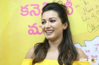 Catherine Tresa at Kadapa B New Mobile Store Launch (7)