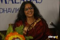 Manju Warrier in Aami (6)