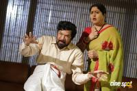 Desamudurs Movie Stills (5)