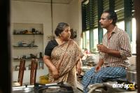 Madhuram E Jeevitham Movie Stills (13)