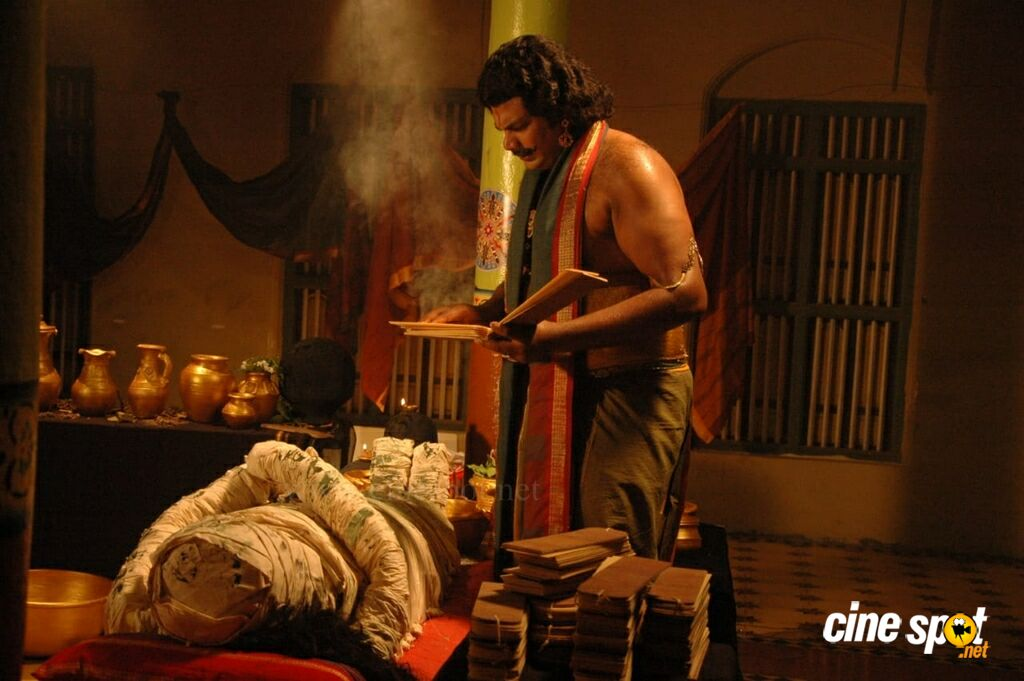 Maya Pavanam Movie Stills (13)