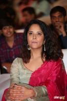 Anasuya at Rangasthalam 100 Days Celebrations (11)