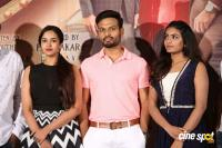 Brand Babu Movie Teaser Launch (11)