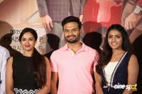 Brand Babu Movie Teaser Launch (18)