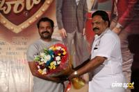 Brand Babu Movie Teaser Launch (2)