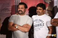 Brand Babu Movie Teaser Launch (25)