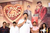 Brand Babu Movie Teaser Launch (29)