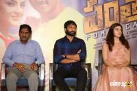 Pantham Movie Success Meet (1)