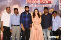 Pantham Movie Success Meet (14)