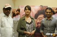24 Kisses Teaser Launch by Ileana (4)