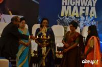 The Highway Mafia Book Launch (3)