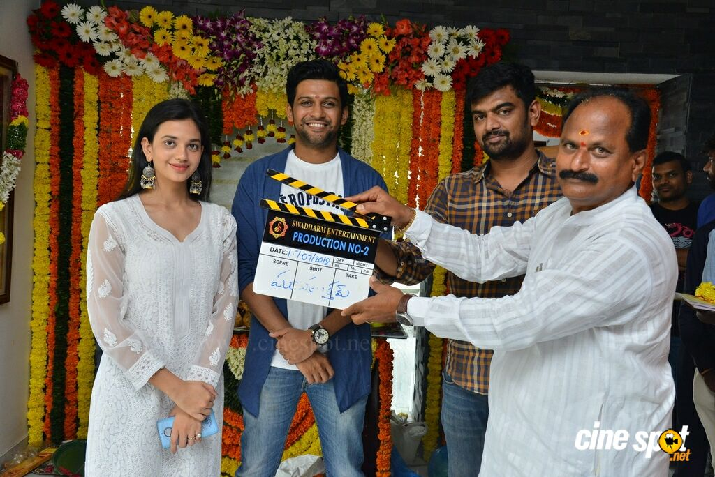 Agent Sai Srinivasa Athreya Movie Opening (3)