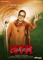 NTR Movie Balakrishna First Look Poster