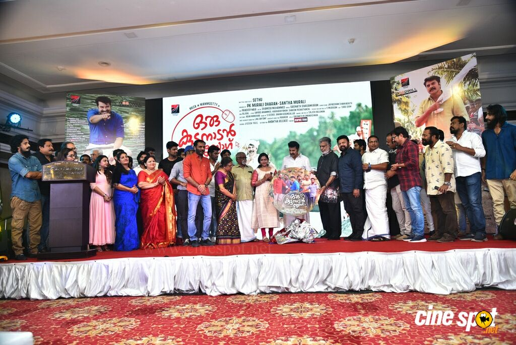 Oru Kuttanadan Blog Audio Launch (5)