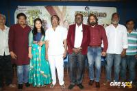 Tholi Kiranam Press Meet Photos