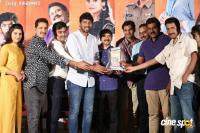 Silly Fellows Movie Success Meet Photos