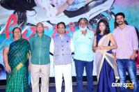 Ala Jarigindi Movie Audio Launch Photos