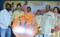 Mass Power Movie Audio Launch Photos