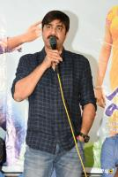 Neethone Hai Hai Teaser Launch (49)