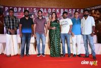 Sailaja Reddy Alludu Blockbuster Press Meet Photos