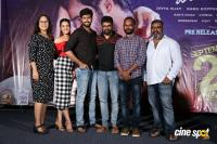 Ee Maya Peremito Movie Press Meet Photos