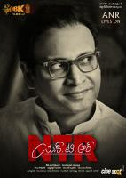 Sumanth First Look Poster From NTR Biopic