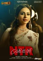 Rakul Preet First Look Poster From NTR Biopic