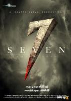 Seven Movie Title Posters (3)