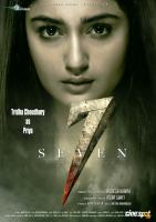 Tridha Choudhury First Look Poster From Seven Movie