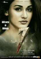 Aditi Arya First Look Poster From Seven Movie