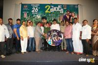 Two Friends Movie Pre Release Event Photos