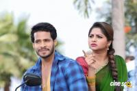 Seetharama Kalyana Kannada Movie Photos
