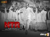 First Single Kathanayaka Announcement Poster From NTR Biopic