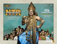 NTR Biopic Audio and Trailer Announcement Poster