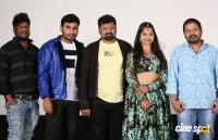 Unmadi Movie Audio Launch Photos