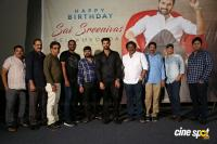 Bellamkonda Srinivas Birthday Celebrations 2019 Photos